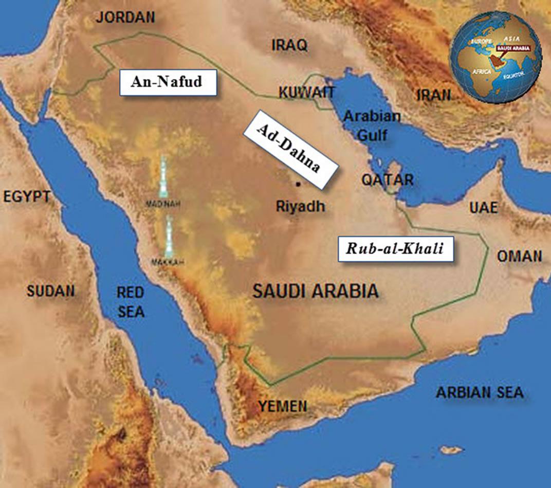 Arabian Desert Location On World Map