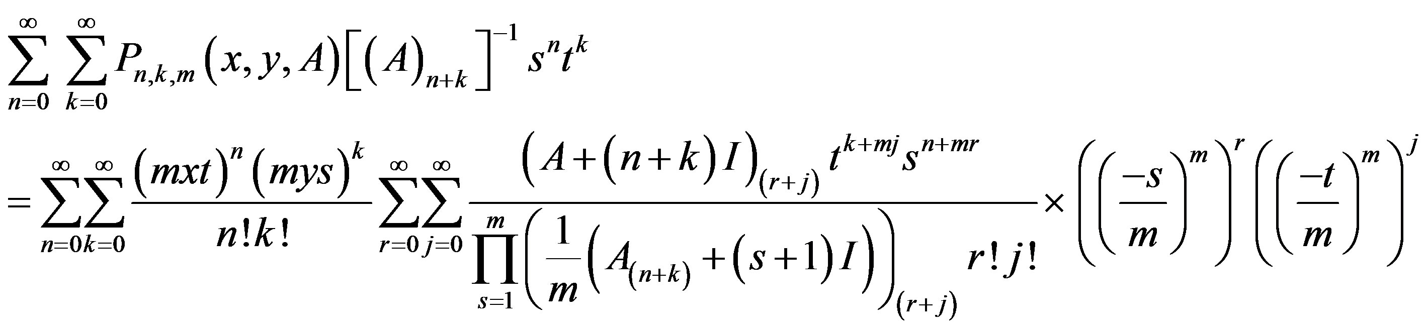 On humbert matrix polynomials of two variables have thus discovered the family of double generating function of the humbert polynomials of two variables biocorpaavc Gallery