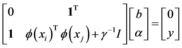 how to solve lagrange multipliers with 3 variables