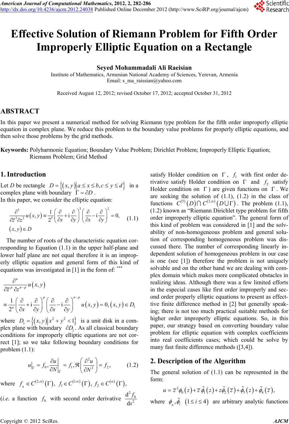 cauchy riemann equations problems and solutions pdf