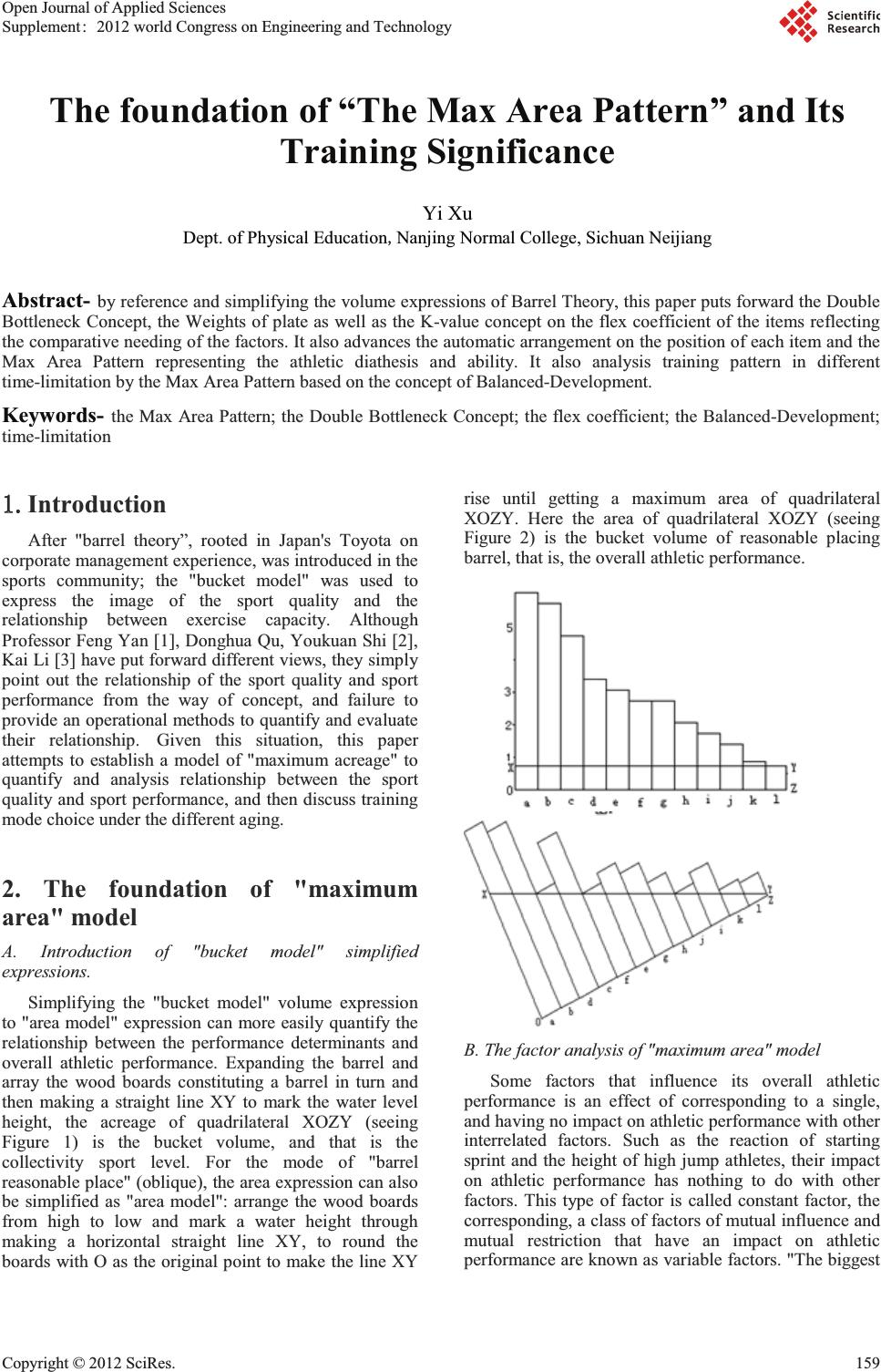 foundations of education volume 1 pdf free