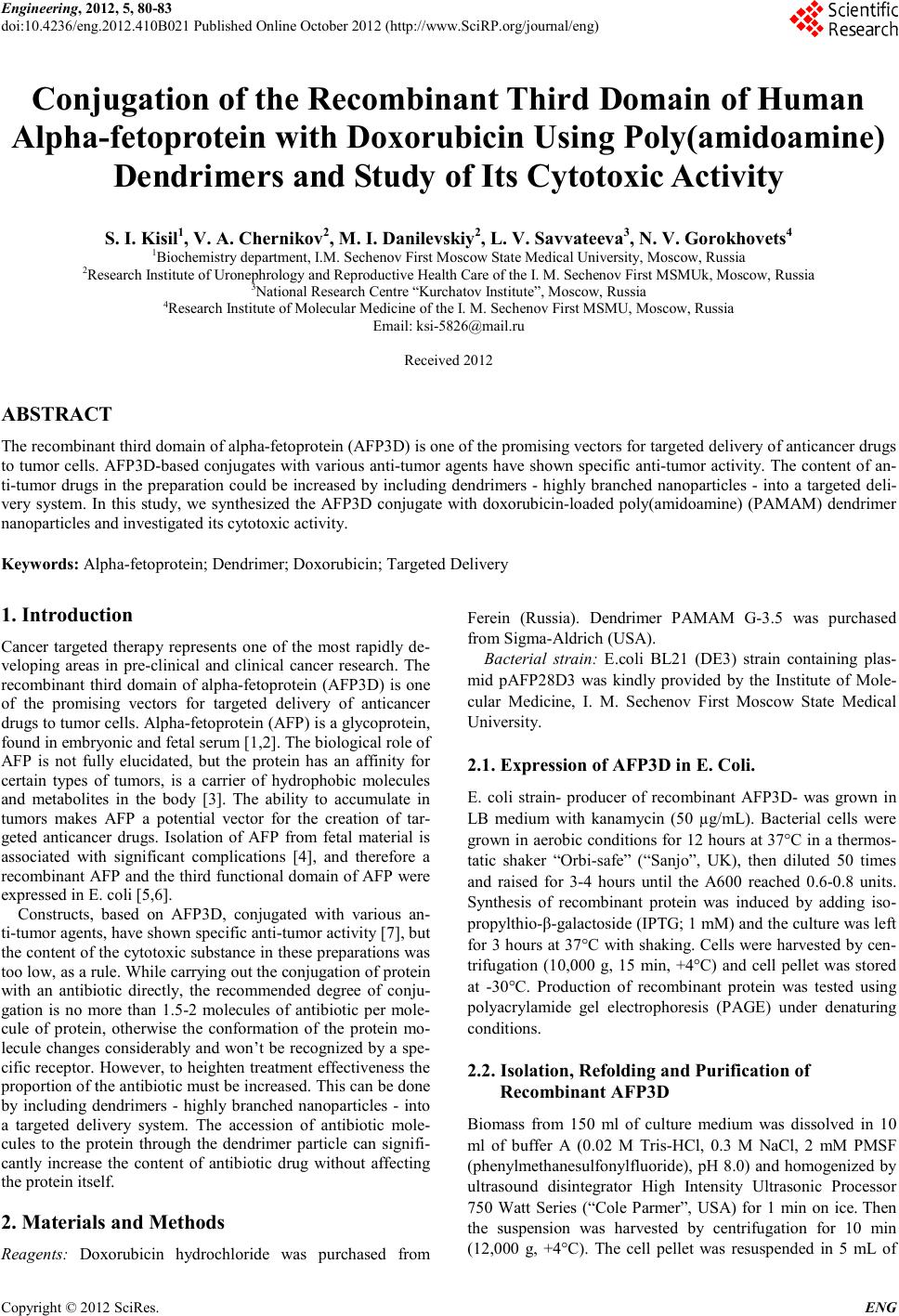 [Full text] Novel guanidinylated bioresponsive poly
