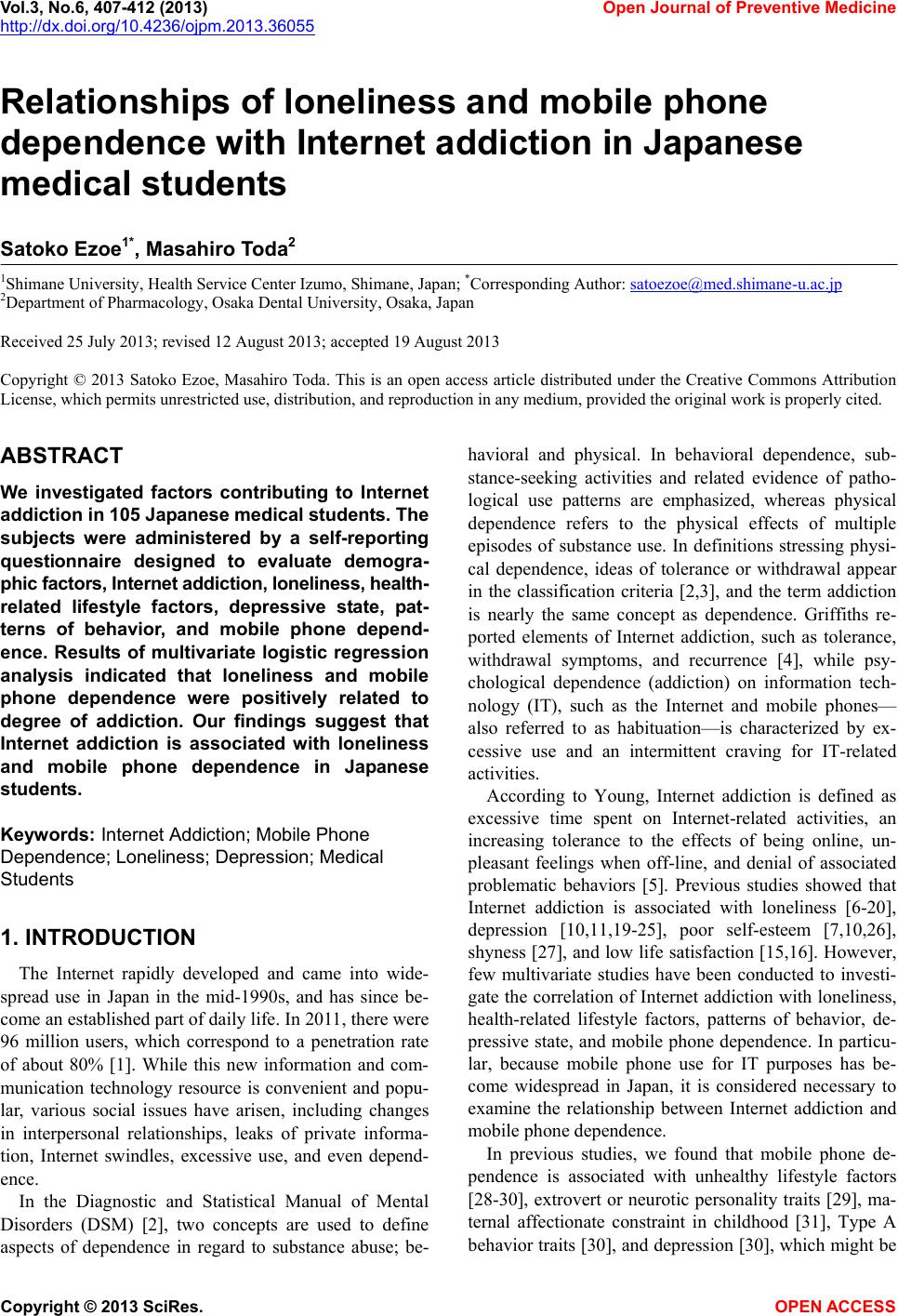 introduction of a research paper about computer addiction