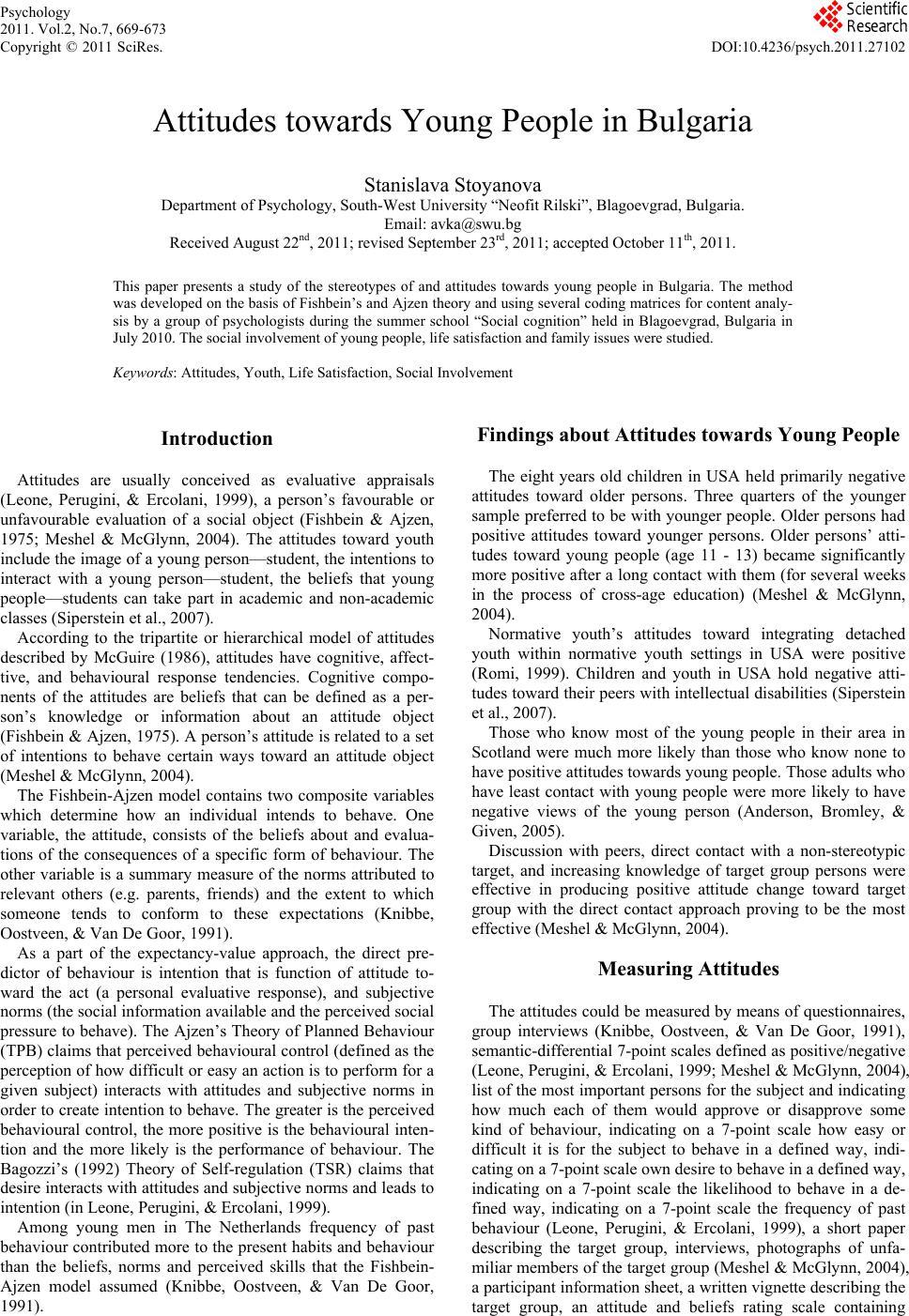 buy теоретическая физика в 10 томах том 09 статистическая физика часть 2 теория конденсированного
