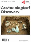 Archaeological Discovery