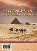 Advances in Historical Studies