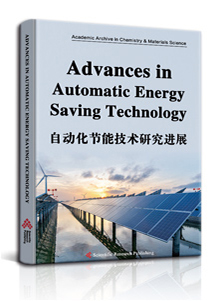 Advances in Automatic Energy Saving Technology