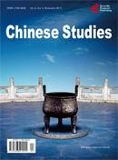 Chinese Studies