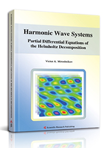 Harmonic Wave Systems: Partial Differential Equations of the Helmholtz Decomposition