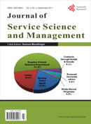 Journal of Service Science and Management