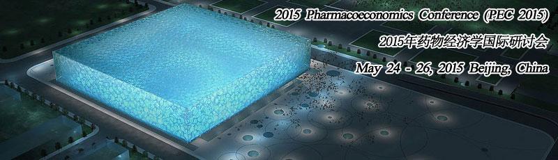 2015 Pharmacoeconomics Conference (PEC 2015)