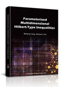 Parameterized Multidimensional Hilbert-Type Inequalities