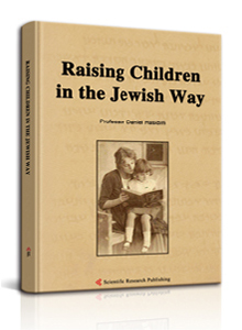 Raising Children in the Jewish Way